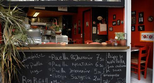 Κερδίστε ένα γεύμα για 2 άτομα στο εστιατόριο «Paella Barcelona» | tovima.gr