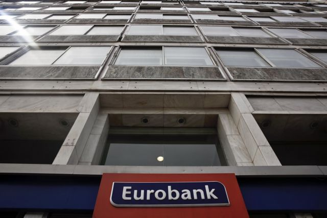 Eurobank: Συνεχίστηκε η ανάκαμψη των κερδών προ προβλέψεων | tovima.gr