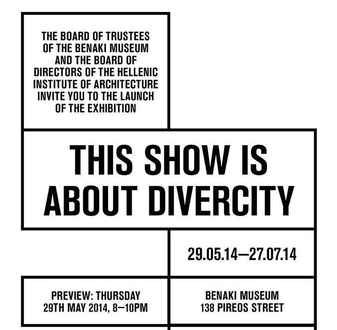 This show is about Divercity: η νέα αρχιτεκτονική έκθεση στο Μουσείο Μπενάκη   tovima.gr