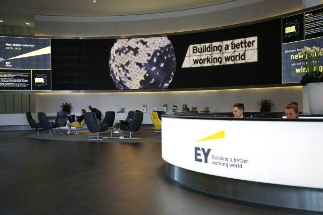 ΕY: Ηγετική θέση στην αγορά των αρχικών δημόσιων προσφορών   tovima.gr