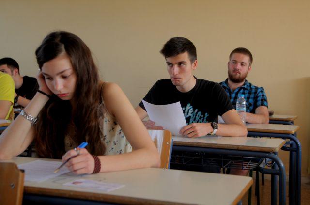 Το νέο σύστημα εισαγωγής σε πανεπιστήμια και ΤΕΙ για τo σχολικό έτος 2015-16 | tovima.gr