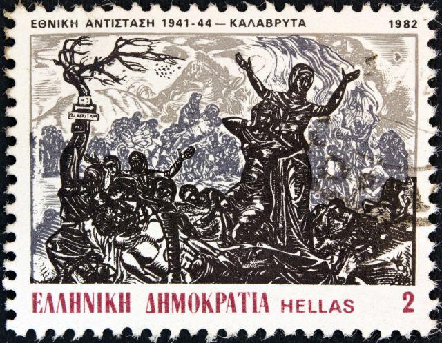 Μνημεία και τόποι μαρτυρίου | tovima.gr