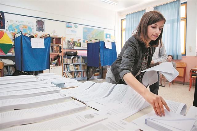 Η εκλογική ακτινογραφία της Πελοποννήσου | tovima.gr