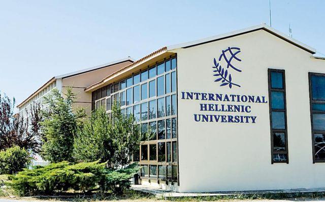 Εικονική δίκη για τη διεθνή εμπορική διαιτησία στο Διεθνές Πανεπιστήμιο | tovima.gr