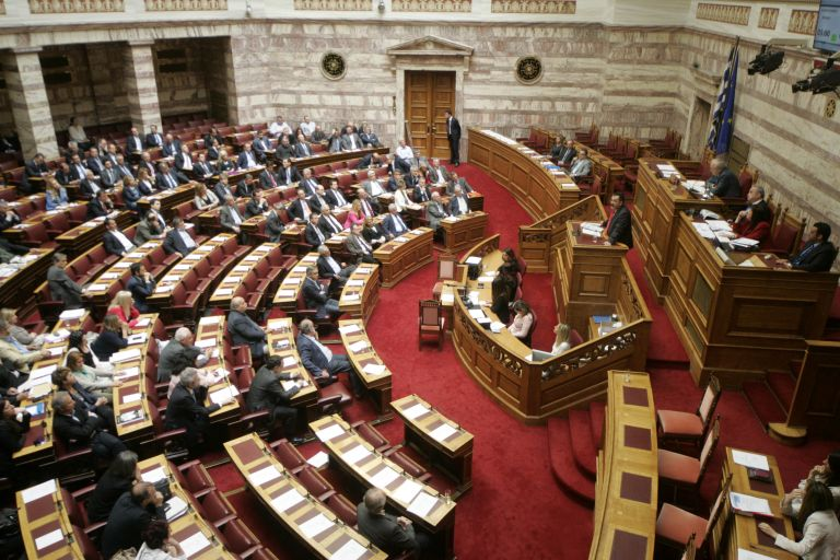 Ministry of Justice drafting bill regarding benefits of detained MPs | tovima.gr