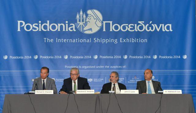 Εφοπλιστές: Ατομικές συμβάσεις για δημιουργία θέσεων στα πλοία | tovima.gr
