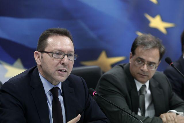 "Greek ""troika"" heads to Washington for negotiations   tovima.gr"