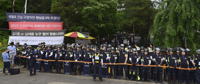 Η Ν.Κορέα αναζητά επιχειρηματία που εμπλέκεται στο ναυάγιο του Sewol | tovima.gr