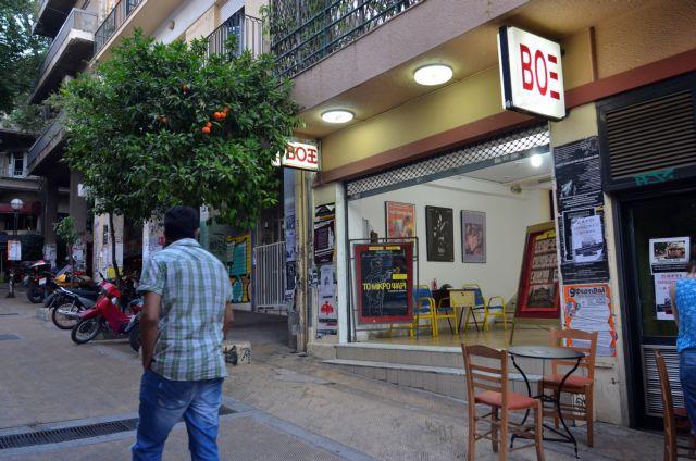 Τα Εξάρχεια ζητούν πολιτιστική και κοινωνική αναζωογόνηση   tovima.gr