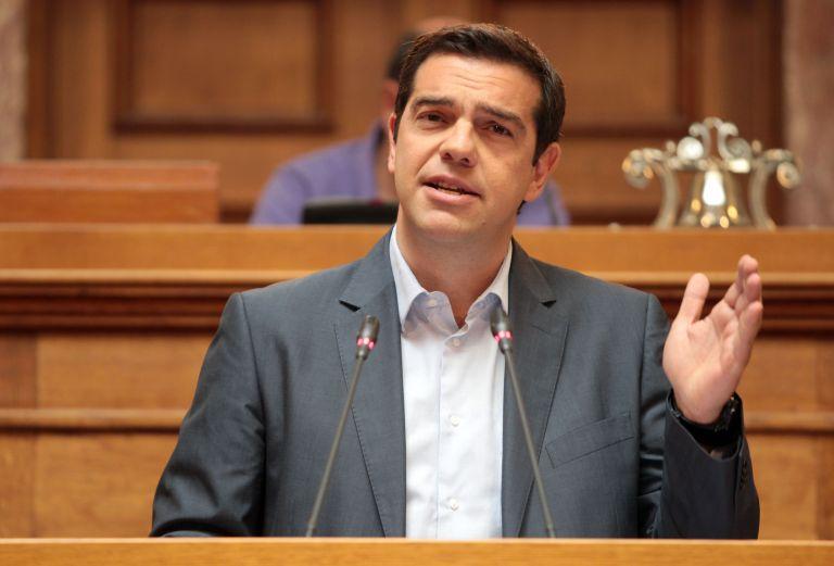 Τσίπρας:Για Πρόεδρος Δημοκρατίας δε θα βρεθεί νέος «Τσιριμώκος» | tovima.gr