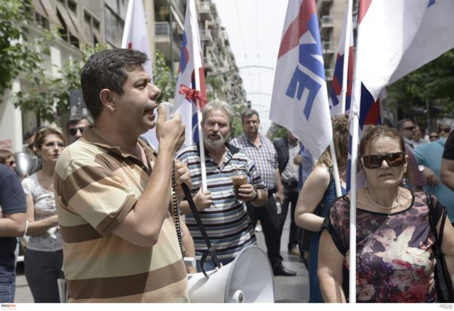ADEDY escalates protest against staff reviews and suspensions | tovima.gr