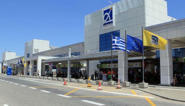 Στο ΦΕΚ το σχέδιο της σύμβασης 20ετούς παράτασης του Διεθνούς Αερολιμένα Αθηνών | tovima.gr