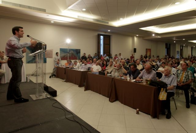 SYRIZA's Central Committee approves center left approach | tovima.gr
