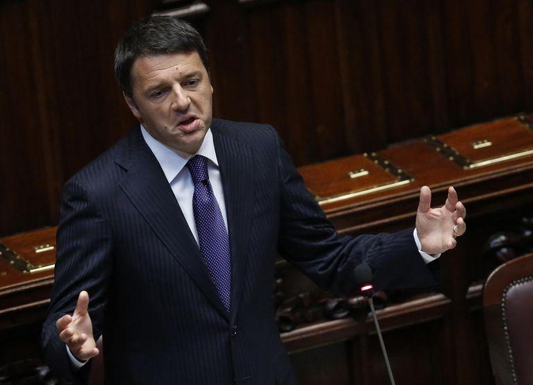 Ρέντσι: Κοινές αξίες στην ΕΕ για ανάκαμψη, το κοινό νόμισμα δεν αρκεί | tovima.gr