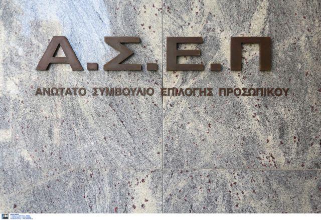 Νέο ειδικό κριτήριο για τον διορισμό επιτυχόντων του ΑΣΕΠ | tovima.gr