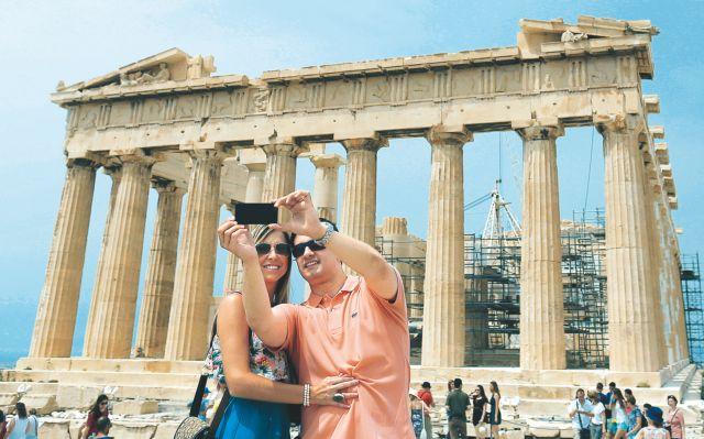 Trivago: Τρίτη σε αύξηση ξενοδοχειακών τιμών τον Μάϊο η Αθήνα   tovima.gr