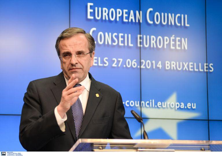 Στις Βρυξέλλες ο Σαμαράς για τη Σύνοδο Κορυφής της ΕΕ   tovima.gr