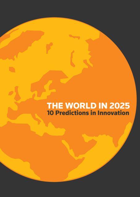 Ο κόσμος το 2025   tovima.gr
