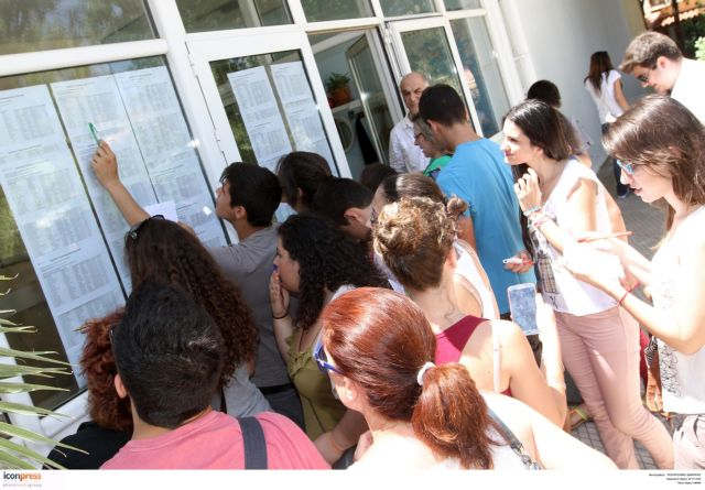 Panhellenic exam results to be publicized on Tuesday | tovima.gr