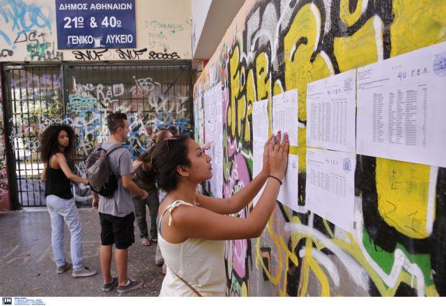 Υπουργείο Παιδείας καλεί για άμεση οριστικοποίηση μηχανογραφικών | tovima.gr