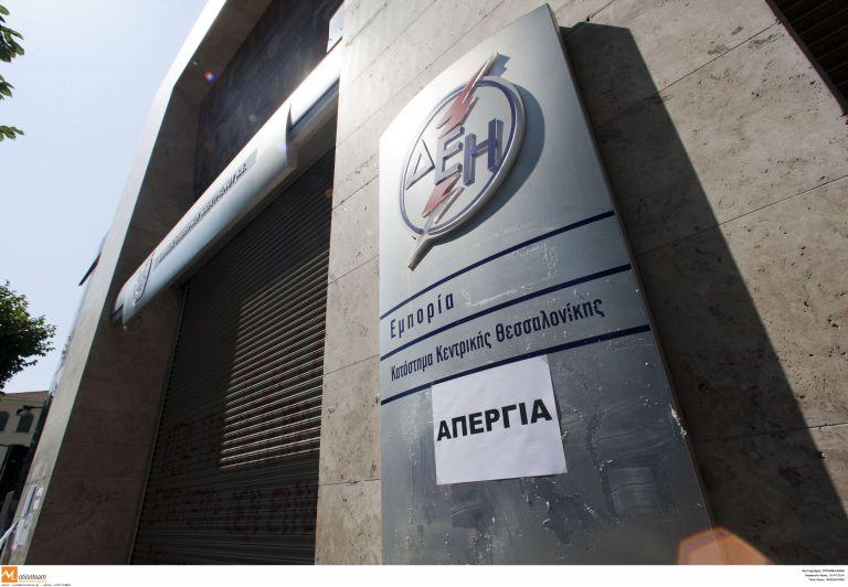 Η ΓΕΝΟΠ διέκοψε τη συνεδρίαση της ΔΕΗ, αλλά θα επαναληφθεί στο ΥΠΟΙΚ | tovima.gr