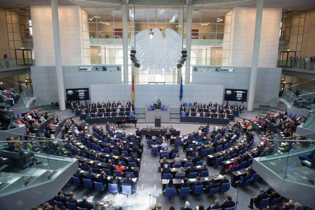 Γερμανία: Ανησυχία για την προεδρία στην Επιτροπής Προϋπολoγισμού | tovima.gr