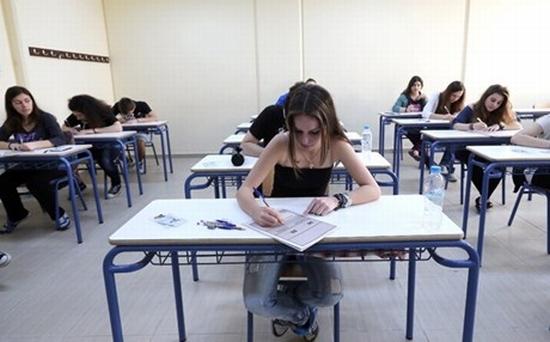 Ειδική οδηγία του υπουργείου Παιδείας για αποτροπή «σφαγής» σε Α' Λυκείου | tovima.gr