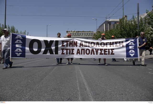 ΑΔΕΔΥ: Επαναπρόσληψη όλων των απολυμένων-διαθεσίμων Δημοσίου | tovima.gr