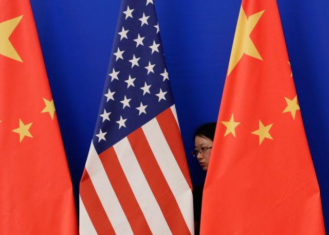 ΗΠΑ: Προς επιβολή νέων δασμών $50 δισ. στην Κίνα | tovima.gr