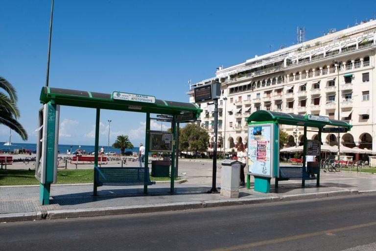 Πρωτοβουλία για τη βιωσιμότητα του ΟΑΣΘ | tovima.gr