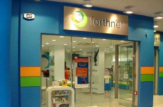 Πρόταση εξαγοράς της Forthnet από Wind και Vodafone | tovima.gr