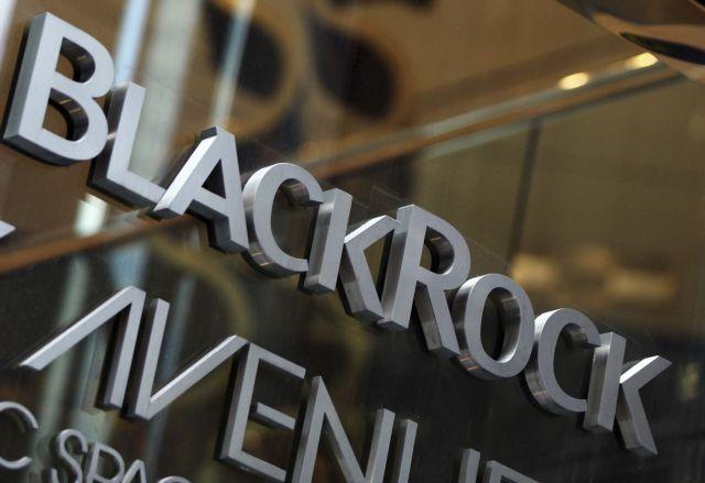 «Ανακάμπτουσα» χαρακτηρίζει την Ελλάδα η BlackRock | tovima.gr