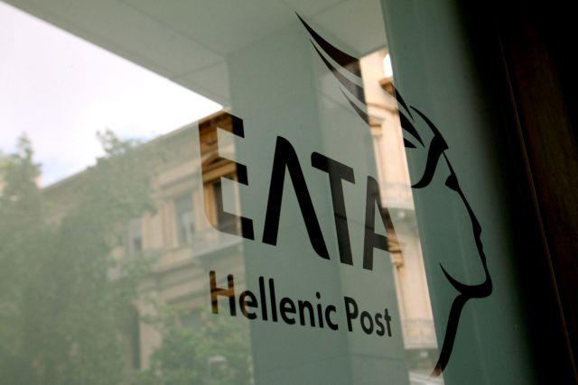 Παράνομη χρήση της επωνυμίας «ΕΛΤΑ» στο Ιντερνετ | tovima.gr