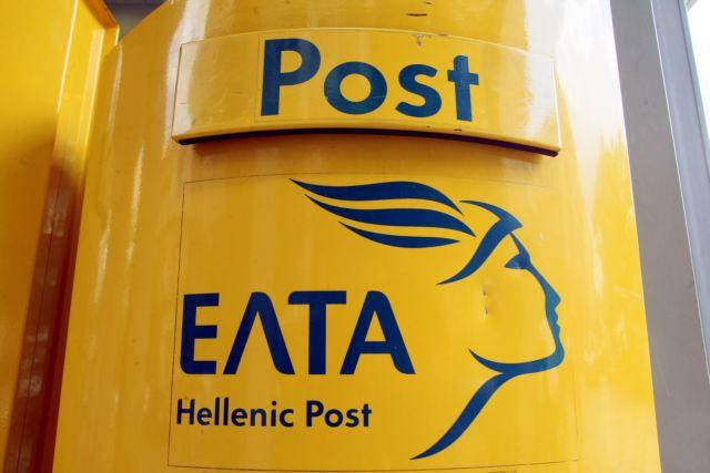 Αναστέλλει τη λειτουργία του το κατάστημα των ΕΛΤΑ στα Εξάρχεια | tovima.gr