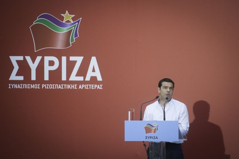 Tο κυβερνητικό πρόγραμμα του ΣΥΡΙΖΑ παρουσίασε  Αλέξης Τσίπρας στη ΔΕΘ | tovima.gr