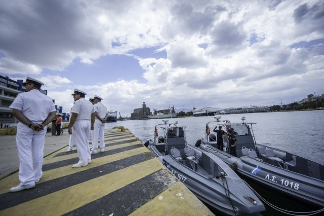 Δωρεά στο ΛΣ πέντε φουσκωτών σκαφών από την ΠΑΠΑΣΤΡΑΤΟΣ Α.Β.Ε.Σ. | tovima.gr
