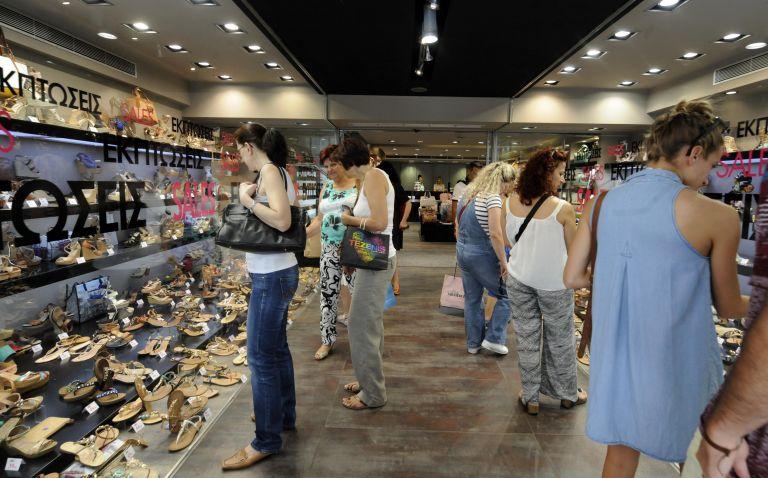 ΓΣΕΒΕΕ: Δωρεάν υποστήριξη σε μικρές επιχειρήσεις της Αθήνας | tovima.gr