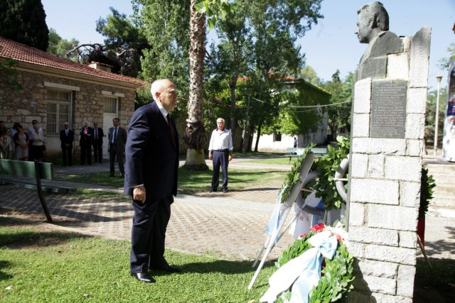 President Papoulias honors those who fought for Democracy | tovima.gr