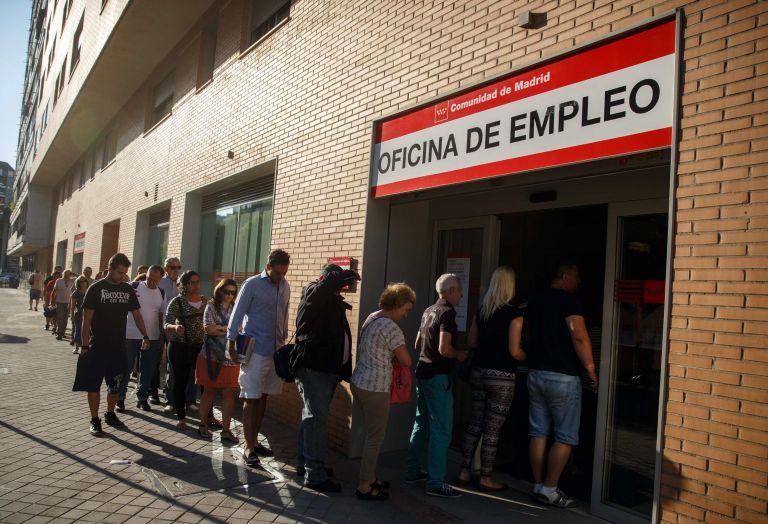 Ισπανία: Επιβράδυνση στο ρυθμό ανάπτυξης της οικονομίας | tovima.gr