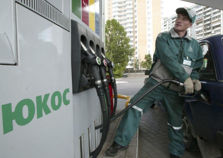 Αποζημίωση 50 δισ. δολάρια στους μετόχους της Yukos από τη Ρωσία   tovima.gr