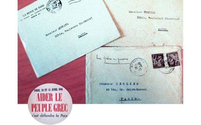 Ματαρόα, 70 χρόνια μετά | tovima.gr