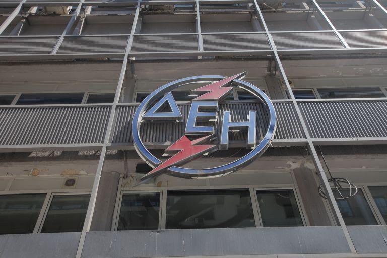ΔΕΗ: Στα 121,8 εκατ. ευρώ τα κέρδη εννεαμήνου – Μείωση στα έσοδα | tovima.gr