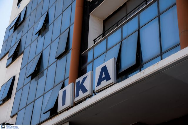 Investigation launched over major scandal at IKA Keramikos offices | tovima.gr