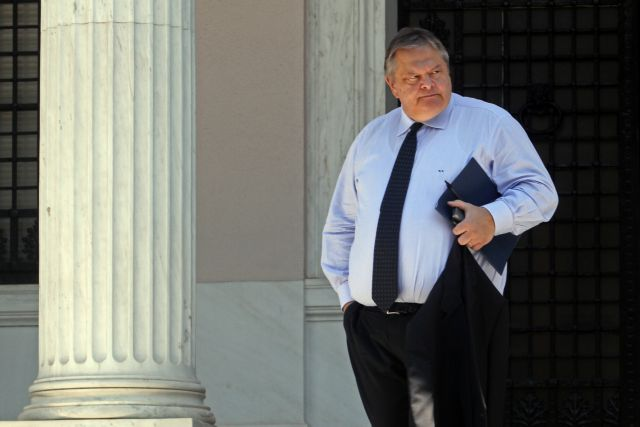 """Venizelos: """"Τhe ENFIA payments will be delayed by a month""""   tovima.gr"""
