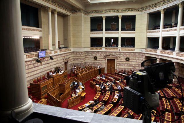 Coalition government passes controversial media bill in Parliament | tovima.gr