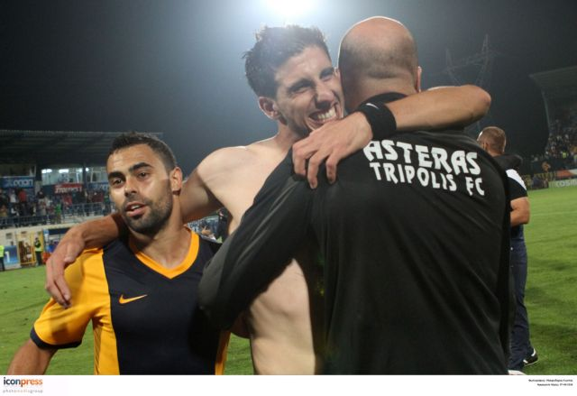 Europa League qualifiers: Asteras in, Atromitos out! | tovima.gr