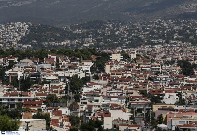 Αυξήσεις ως 40% στις αντικειμενικές | tovima.gr