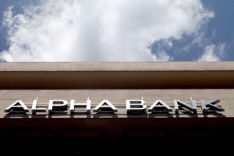 Alpha Bank: Η ποσοτική χαλάρωση της ΕΚΤ θα βοηθήσει την Ελλάδα | tovima.gr