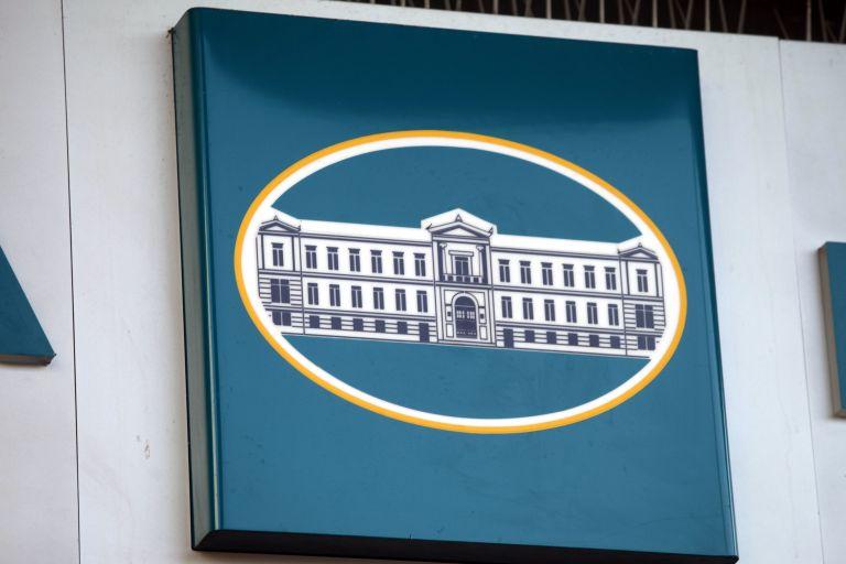 Διεθνείς Βραβεύσεις της Εθνικής Τράπεζας | tovima.gr