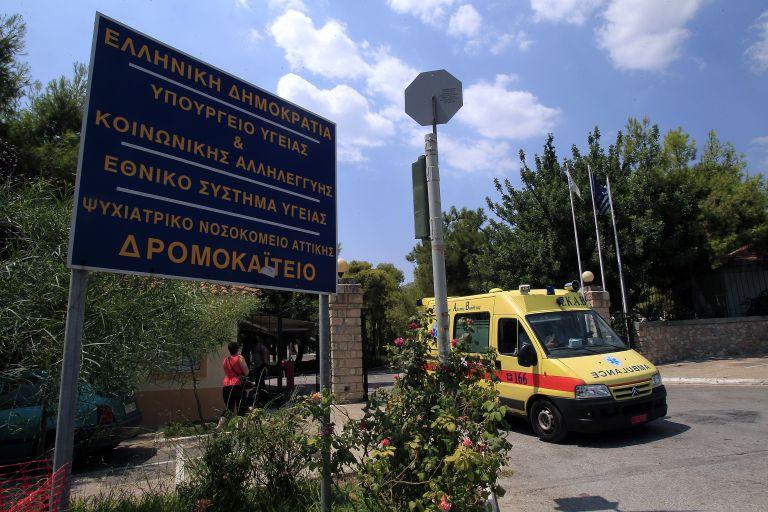 Στο Δρομοκαΐτειο η 55χρονη που τραυμάτιζε μωρά σε εμπορικό κέντρο | tovima.gr